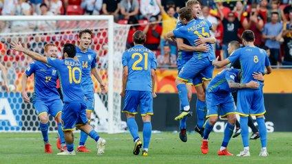 Збірна України U 20 - чемпіони - фото 1