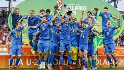 Збірна України стала переможцем чемпіонату світу U20 - фото 1