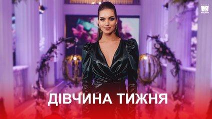 Дівчина тижня: спокуслива Олександра Кучеренко, яка підкорила серце Комарова - фото 1