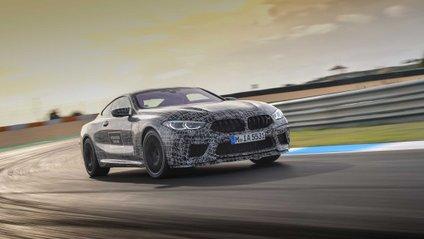 Суперкарів від BMW більше не буде - фото 1