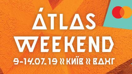 Атлас Вікенд 2019 триватиме 6 днів! - фото 1