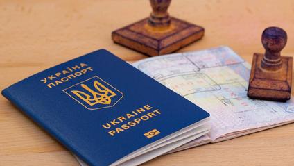 Біометричний паспорт подорожчає - фото 1