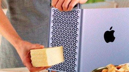 Дизайнерів Apple потролили теркою для сиру - фото 1