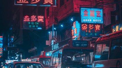 Гонконг вночі - фото 1