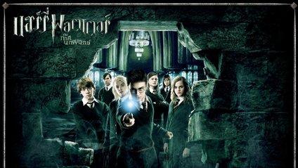 По всесвіту Гаррі Поттера знімуть серіал - фото 1
