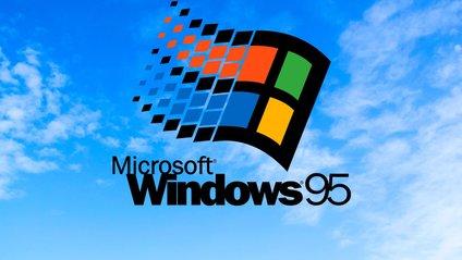 Windows 95 - фото 1