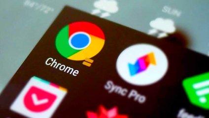 Google Chrome отримає дуже корисну кнопку - фото 1