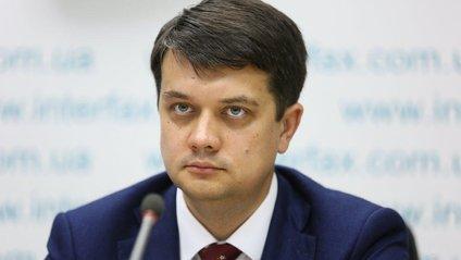 Дата місцевих виборів в Україні - фото 1