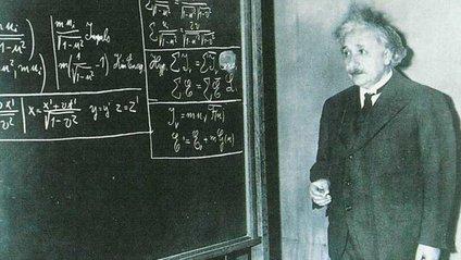 Теорія відносності Ейнштейна - фото 1