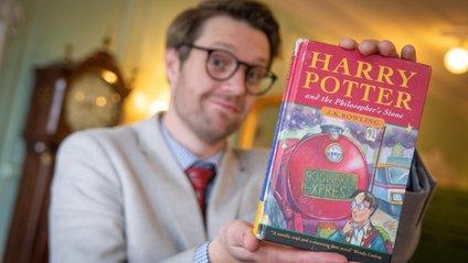 Книжку про Поттера з помилками продали за кілька десятків тисяч фунтів - фото 1