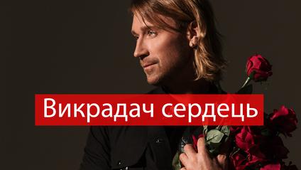 Олег Винник показав себе у молодості - фото 1