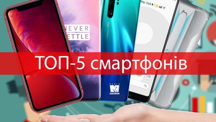 Samsung Galaxy Note10 покажуть 7 серпня - фото 1