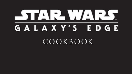 Книга рецептів страв з Зоряних війн - фото 1