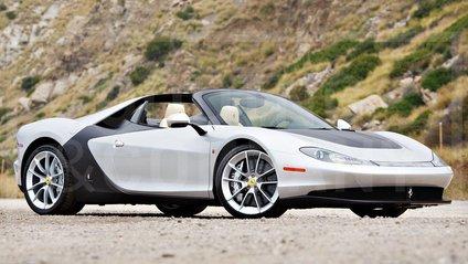 Авто планують продати за 2,5-3 мільйони доларів - фото 1