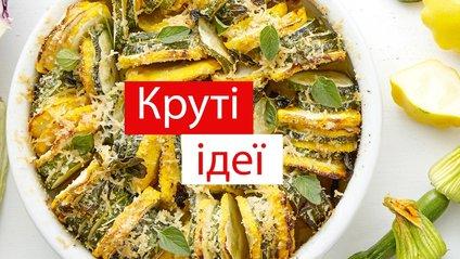 Як смачно приготувати кабачки - фото 1