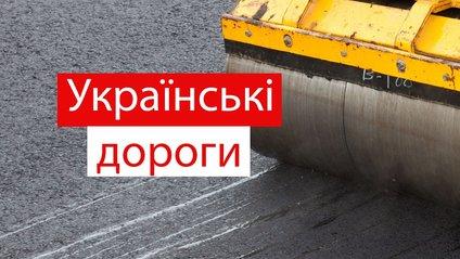 Коментар Володимира Омеляна - фото 1