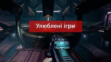Одна з улюблених ігор - Doom 3 - фото 1