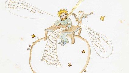 Ілюстрації до казки робив сам Сент-Екзюпері - фото 1