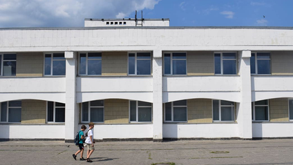 Славутич часто називають останнім пам'ятником Союзу - фото 1