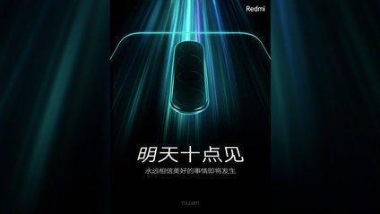 Redmi Note 8 потішить наявністю NFC - фото 1
