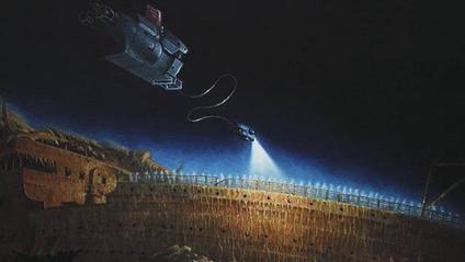 """Ілюстрація затонулого """"Титаніка"""" - фото 1"""