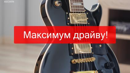 Слухати рок музику онлайн - фото 1