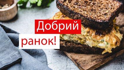 Як приготувати англійські бутерброди - фото 1