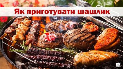 Смажити шашлики топлес – погана традиція: Супрун розповіла, як правильно готувати м'ясо - фото 1