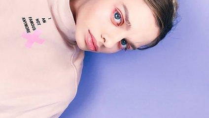 Маша Оз - фото 1