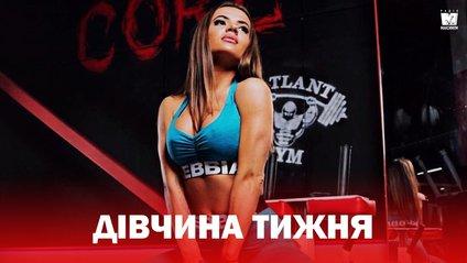Дівчина тижня: Юлія Мішура – гаряча українська фітнес-модель з неймовірними формами (18+) - фото 1