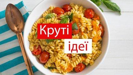 Як смачно приготувати помідори - фото 1