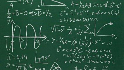 Цю математичну задачу довго не могли розв'язати - фото 1