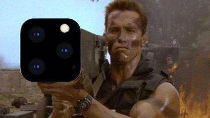 Найкращі меми про iPhone XI - фото 1