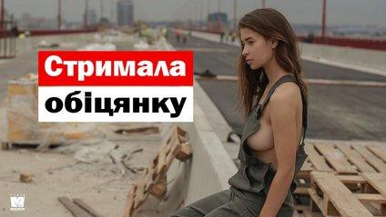 Ася Мікович - фото 1