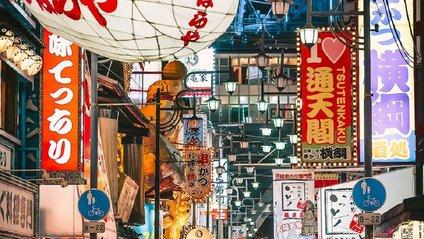 Життя на вулицях Токіо - фото 1