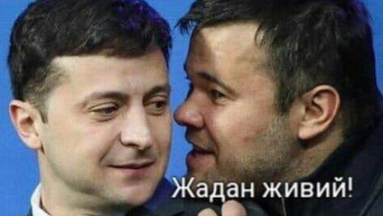 Серіал Кріпосна: у мережі почали створювати кумедні меми про фінал 2 сезону драми - фото 1