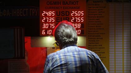 Курс валют в Україні - фото 1