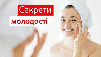 Ці продукти впливають на молодість шкіри - фото 1