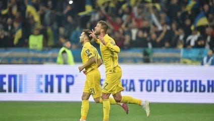 Збірна України виграла у Португалії - фото 1