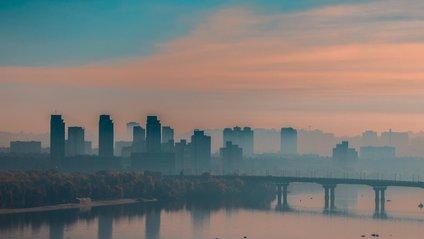 Туман - фото 1