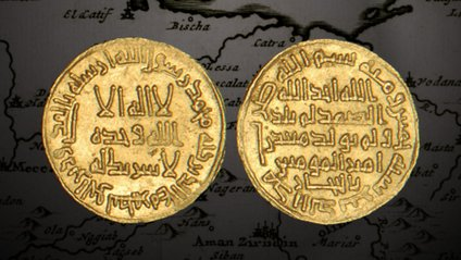 Золотий динар - фото 1