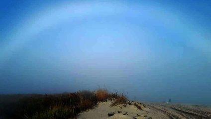 Туманна веселка - фото 1