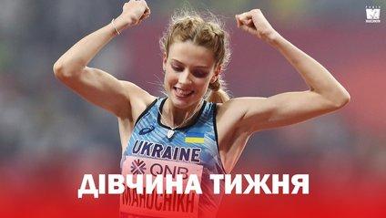 Дівчина тижня: українка Ярослава Магучіх, яка стала найкращою юною спортсменкою Європи - фото 1