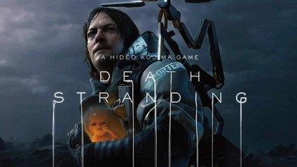 Гра Death Stranding виходить у прокат - фото 1