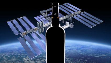Вино відправлять в космос - фото 1