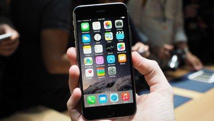 Apple позбавить інтернету старі моделі iPhone - фото 1