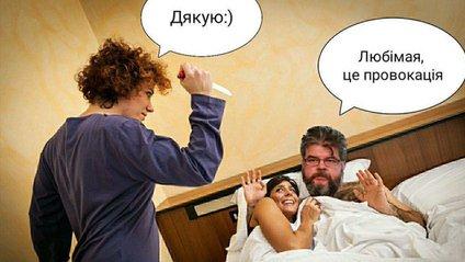 Меми про Яременка - фото 1