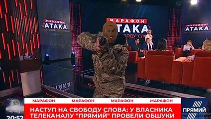 Телеканал Прямий інсценував захоплення студії спецпризначенцями у прямому ефірі: відео - фото 1