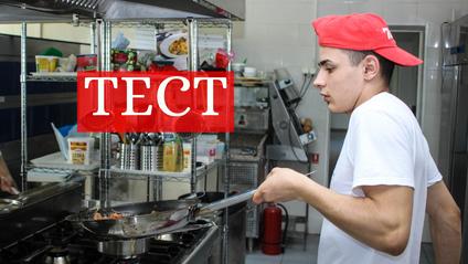 Тест на визначення кулінарних здібностей - фото 1