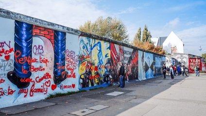 Берлінська стіна - фото 1
